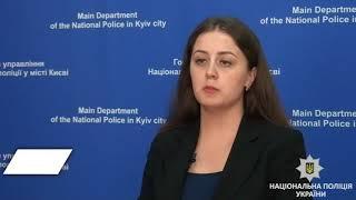 У Києві орендарі жорстоко зарізали власника квартири