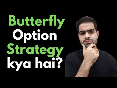 Options circulation