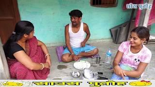 भात खातिर रामलाल के दुनु कनिया में जबरदस्त महाभारत || RAMLAL MAITHILI COMEDY