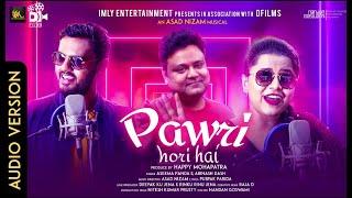 Pawri Hori Hai   Pawri New Song  Asad Nizam  Puspak  Aseema Panda Abinash Dash  Raja D  Happy M Imly