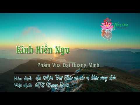 Phẩm Thứ Mười Sáu: Vua Đại Quang Minh