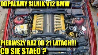 اغاني حصرية ODPALAMY SILNIK BMW V12 PO 21 LATACH POSTOJU!!! تحميل MP3