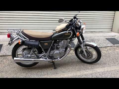 SR400/ヤマハ 400cc 兵庫県 キタガワモーターサイクルズ