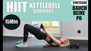Einsteiger Kettlebell-Workout 15Min Bauch Beine Po HiiT training mit Gewichten zuhause