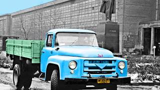 How the Soviet truck ZIL130 was created. US technology borrowing
