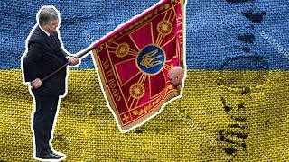 Киев парад Незалежностi 2018 Тотальный разгром