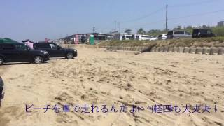 千里浜なぎさドライブウェイで子供と海水浴2016夏休み