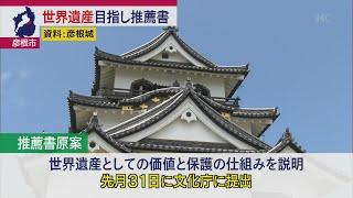 4月6日 びわ湖放送ニュース
