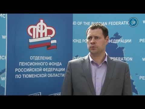 Пенсионный фонд приступил к оформлению сертификата материнского капитала в проактивном режиме