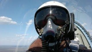 Я - лётчик!