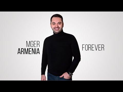 Mger Armenia - Forever (Official Audio) Depi Evratesil 2018
