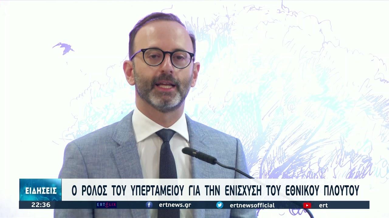 Το αναπτυξιακό μοντέλο του Υπερταμείου στη χώρα ανέλυσε ο  Γρηγόρης Δημητριάδης | 13/09/2021 | ΕΡΤ