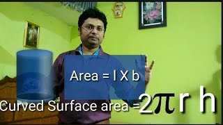 Mensuration maths // ncert solution //surface area & volume //by A+ tutorial