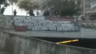 Παρέμβαση στη γέφυρα της Βούλγαρη | Θεσσαλονίκη 6-12-2020