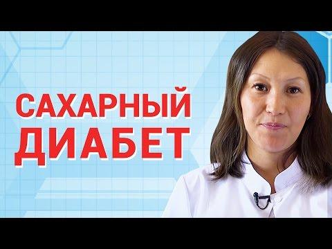 Витамины для диабетиков доппельгерц купить киев