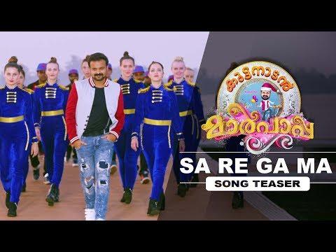 Sa Re Ga Ma Song Teaser - Kuttanadan Marpappa