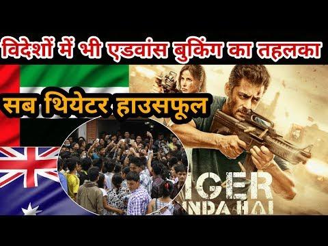 Tiger Zinda Hai Show Houseful in Foreign Country | Salman Khan | Katrina Kaif