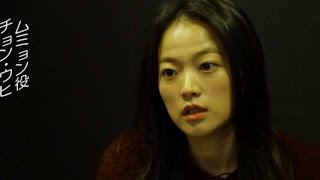 ナ・ホンジン監督新作、妥協なき製作現場と作品の魅力/映画『哭声/コクソン』キャスト・スタッフインタビュー映像