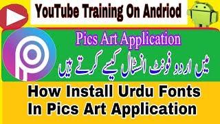 urdu fonts for phonto - मुफ्त ऑनलाइन वीडियो