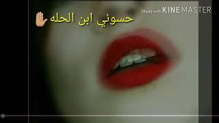 اغاني طرب MP3 اجمل اغنيه حسام الراسام راجع وخليني اشوفك يلحبيب فدوه الوصف ???? تحميل MP3