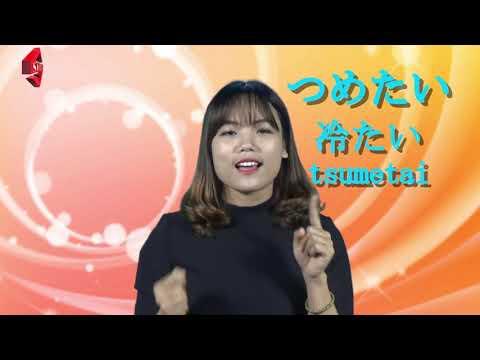 5 Từ Tiếng Nhật Người Việt Phát Âm Sai Nhiều Nhất