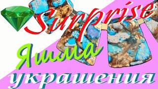 №9/Украшение из натурального камня/Пейзажная яшма с пиритом/Колье.
