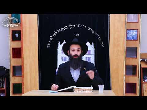 דבר מלכות שמות הרב בנצי פרישמן