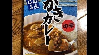 ⑤広島名物かきカレー&広島のおすすめスポット!