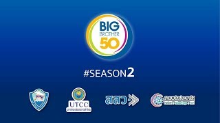 ิbigbrother50,BigBrother,Season 1,TCC,BOT