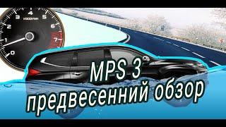 Mitsubishi Pajero Sport:  предвесенний тест