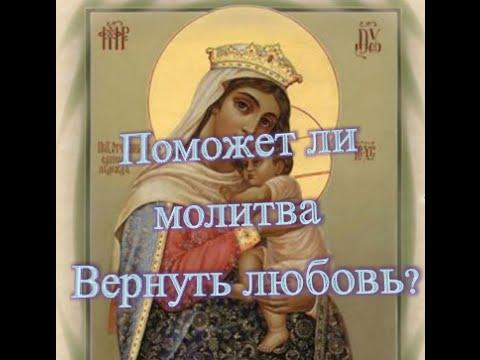 Молитвы о зачатие ребенка богородице