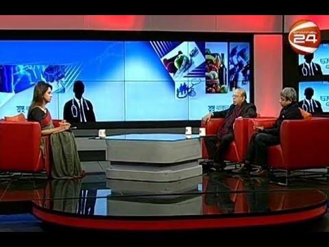 ধর্মীয় নেতাদের মাধ্যমে ডায়াবেটিস প্রতিরোধ | মেডিকেল 24 | Medical 24 | 18 January 2020