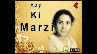 Aaj Mere Ghar Mehmaan Aaye | Aap Ki Marzi 1939   - YouTube