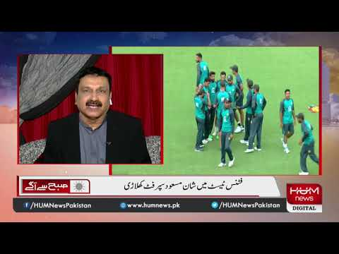 Is Bangladesh team coming to Pakistan for test match? Mirza Iqbal Baig analyses