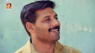 Aliyan vs Aliyan | Comedy Serial | ചതിയൻ ക്ലീറ്റോ | Amrita TV | EP: 450