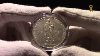 Юбилейная монета СССР 1р, 20 лет Победы