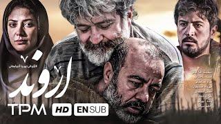 Arvand, Iranian Movie 2021 | فیلم سینمای ایرانی اروند