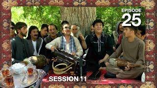 Chai Khana - Season 11 - Ep.25