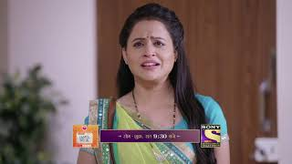 Ladies Special | Amar's Happiness In Bindu's Hands | Monday To Friday At 9:30 PM | Promo