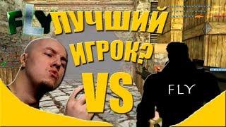 Лучший игрок России Counter-Strike, Это МЯСНИК ??? cs 1.6 ПАБЛИКМЭН :D кс 1.6, фраги приколы
