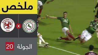 ملخص مباراة الاتفاق والفيصلي في الجولة 20 من دوري كأس الأمير محمد بن سلمان للمحترفين