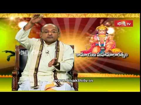 Download Ramayana Mahamaalarathnam Pravachanam By Garikapati