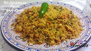 Cuisine Tunisienne ฟร ว ด โอออนไลน ด ท ว ออนไลน คล ปว ด โอ
