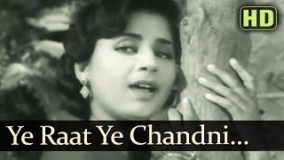 Ye Raat Ye Chandni Phir Kahan (lata-hemant   - YouTube