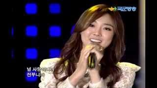 101001 위문열차 씨야 (SeeYa) - 미친 사랑의 노래 (Crazy Love Song) @ 전쟁기념관 평화의 광장