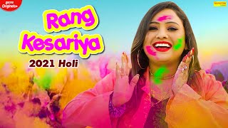 Holi 2021 | Rang Kesariya | Full Song | Sunita Bagri | Amrit Sekhon | 4K video | Trimurti