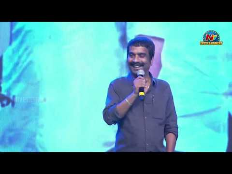 Bhaskarabhatla Ravi Kumar Speech At Tenali Ramakrishna BA.BL Pre Release Event   NTV Entertainment