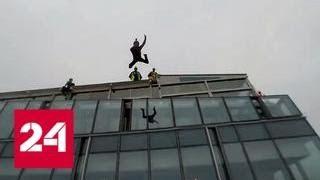 С бейсджамперами решили бороться штрафами - Россия 24