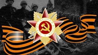 ПАРАД ПОБЕДЫ к 70 летию Великой Победы