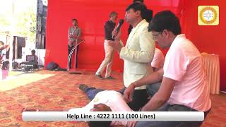 First Aid of Heart Attack From Chairman of Sudarshan Pharma in Gathering of 1700 People | Part-2